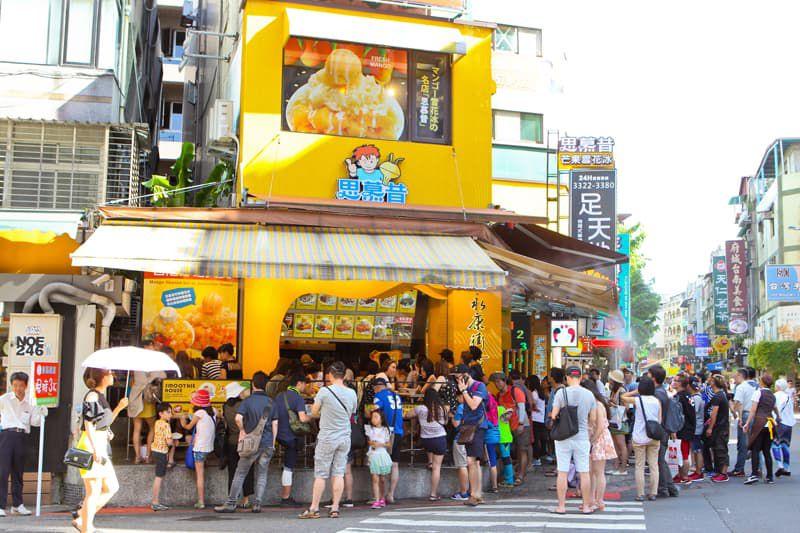 四永康街3