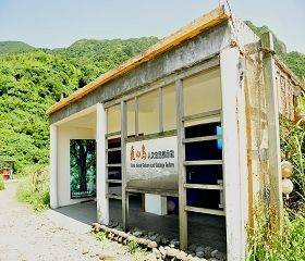 人文生態教室