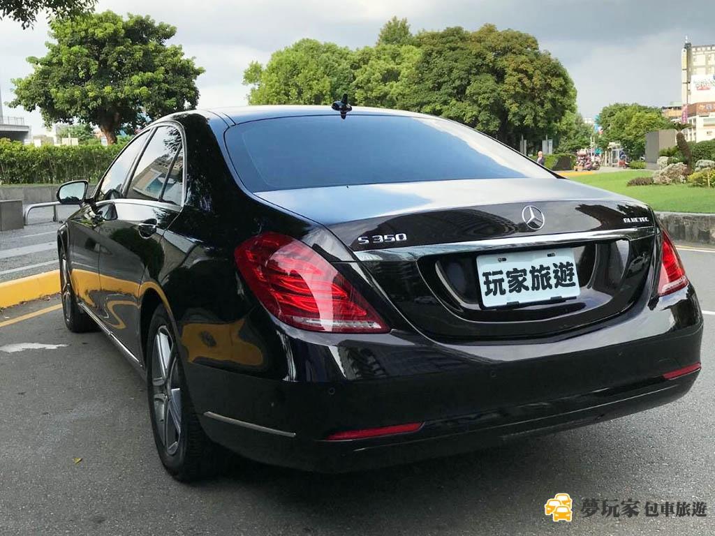 S-class車尾